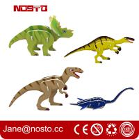 Wholesale 3D dinosaur puzzle for promotion gift puzzle, freebies , complimentary gift from china suppliers