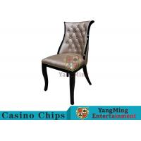Wholesale New Design Korean Style Casino Gaming Chairs High - Density With Oak Frame from china suppliers