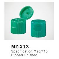 Wholesale Φ20/415 PP/PET round flip top cap for cosmetic plastic bottle closure,ribbed finished from china suppliers