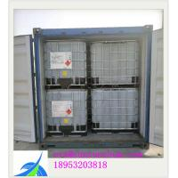 Buy cheap Isopropyl Ethyl Thionocarbamate 95% /IPETC collector for ore dressing from wholesalers