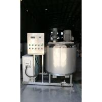 Wholesale Liquid Mixing Tank Mixing Vat Mixing Vessel Heating Tank from china suppliers