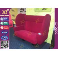 China High Density PU Foam VIP Cinema Seats With Armrest And Cup Holder on sale