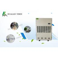 Wholesale 260 Kg Automatic Commercial Dehumidifier Large Basement With Hose In Home/warehouse/factory from china suppliers