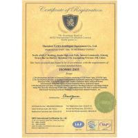 Shenzhen Fama Intelligent Equipment Co., Ltd. (Chevy Light) Certifications