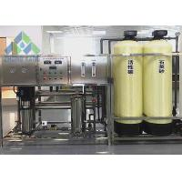 Buy cheap 2m3 / Hr Reverse Osmosis Water Purification System , RO Mineral Water Plant from wholesalers