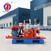 Small full hydraulic drill 30m portable sampling drill disassembly convenient light weight yunnan direct sales for sale