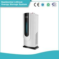 Buy cheap Single Phase Residential Lithium Energy Storage System High Frequency 50/60HZ from wholesalers