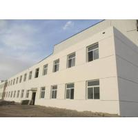 Wholesale Bathroom Cement Based Exterior Wall Putty Outdoor Skim Coat from china suppliers
