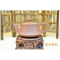 Wholesale Collection Yixing Purple Clay Teapot , Delicate Yixing Zisha Clay Teapot from china suppliers