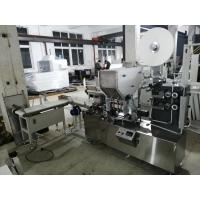 Buy cheap Multi colors paper straw single packing machine from wholesalers