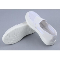 Wholesale 220mm PU Three Sides Breathable Cleanroom Anti Static Shoe from china suppliers