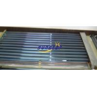 Wholesale U Type Solar Collector -SU-58/1800-12 from china suppliers