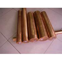 Wholesale Industrial Round Shaped Copper Products , Big Diameter Red Copper Bar from china suppliers