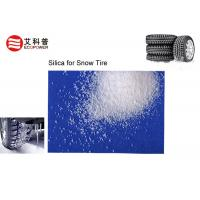 Wholesale High Efficiency Highly Dispersed Silica Min 97 % SiO2 Content , Improving Wear Resistance from china suppliers