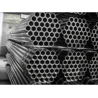 Wholesale Cold Drawn Seamless Alloy Steel Tube from china suppliers