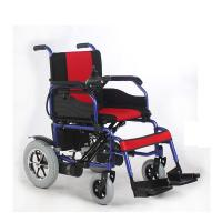 Battery Powered Lightweight Motorised Wheelchairs Small