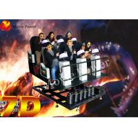 China Efficiency Motion Seat Virtual Reality 5d 9D Action Cinemas 2.25KW 220V on sale