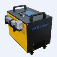 Wholesale Overseas service provided 60w laser metal cleaning system machine from china suppliers