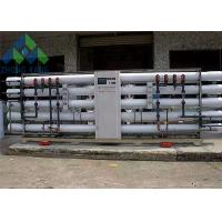 Wholesale Commercial Two Passes Portable Water Desalination Unit 0.8-1.6 Mpa Working Pressure from china suppliers
