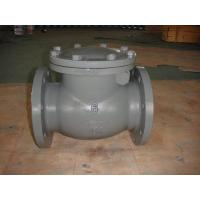 Wholesale High Performance OEM Globe valve API 609 / ISO 5752 / BS 5155 For Waterworks Purpose from china suppliers
