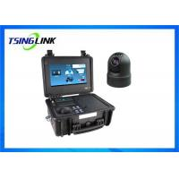 Wholesale Portable Wireless 4G Small Mobile PTZ Camera Emergency Command Suitcase from china suppliers