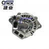 Buy cheap 12V 45A Kubota 4D87 Engine Alternator 129052-77220 1012112200 1012112201 115435 from wholesalers