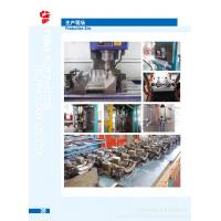 Wholesale made in china apg epoxy resin mould epoxy insualtor bushing machine from china suppliers