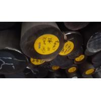 China ASTM A564 SUS 631 17-7PH Round Bar  Forged / Hot Rolled Technique on sale