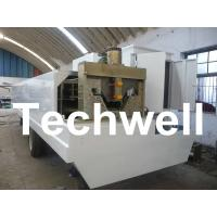 Buy cheap Electric Control Super K Span Roll Forming Machine For 914-610 Arched Roof Panel from wholesalers