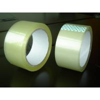 Wholesale hot sell printing tape jumbo roll from china suppliers