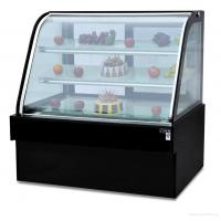Wholesale 200L table top bar showcase refrigerator from china suppliers