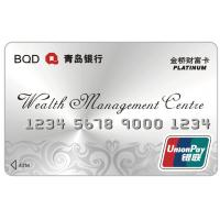 Wholesale Credit Card Size Mag-stripe UnionPay Card for Personal Payment Service/ATM Card from china suppliers