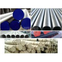 Wholesale (ASTM A 36/Q195/Q235 /St37/SS400/Q345)sa106c thick wall steel pipe/tube from china suppliers