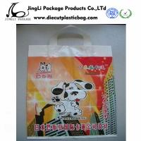 Buy cheap colorful printing Personalised Shopping Recycled Plastic Bag Rope Handled from wholesalers