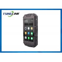 Wholesale Easy Operate 4G Wireless Device Audio Video Intercom Terminal For Law Enforcement from china suppliers