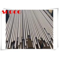 China High Precision Iron Cobalt Vanadium Alloy For Electro - Magnet Magnetic Pole on sale