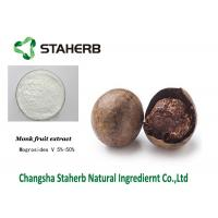 Wholesale Sweetner additive Mogroside Herbal Extract Ratios Monk Fruit Powder from china suppliers