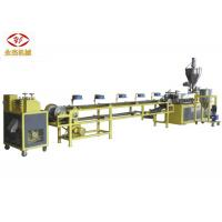 Wholesale Corn Starch Biodegradable Waste Plastic Recycling Pelletizing Machine 30-50kg/H from china suppliers