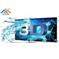Wholesale LCD 3840*2160p Glass Free 3D Digital Signage Display Floor Standing 450cd/㎡ Brightness from china suppliers