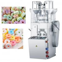 Wholesale Double Color Whistling Sugar / Candy Tablet Press Machine , Ring Shape Tablet Maker Machine from china suppliers
