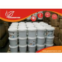 Wholesale Carbofuran Organic Insecticide for vegetables , White crystalline solid Safe Pesticides from china suppliers