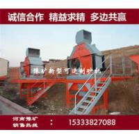 Low Power Tertiary Impact Crusher Sand Manufacturing Machine Durable V - Belt
