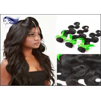 8a Fashion Virgin Remy Virgin Indian Hair Extensions Top Quality Body Wave Hair Of Item 105198733