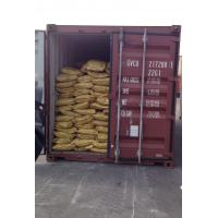 Wholesale CAS 135410-20-7 Acetamiprid 70% WP Biological Insecticides Vegetable Pesticides from china suppliers