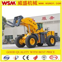 Buy cheap 52 tons The biggest wheel loader in China for block handler from wholesalers