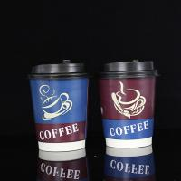 Biodegradable double wall coffee paper cup
