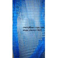 Fishing net on sale of item 90478401 for Fishing net for sale