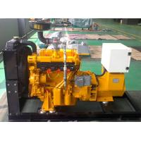 China 15kva - 300kva LPG Gas Generator AC Brushless Alternator With Automatic Controller on sale