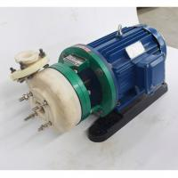 Buy cheap mechanical pipeline horizontal centrifugal pump for chemical from wholesalers