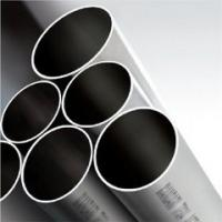 Wholesale SUS 201 304 Stainless Steel Pipe Seamless / Welded Steel Pipe Size Customized from china suppliers